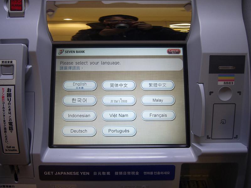 P1520698