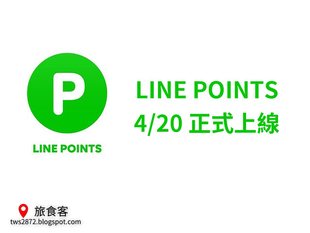 LINE POINTS