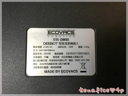 ECOVACS-DM85