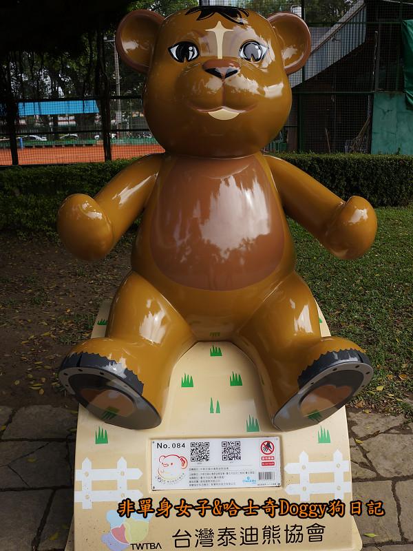 台中公園泰迪熊樂活熊嘉年華56