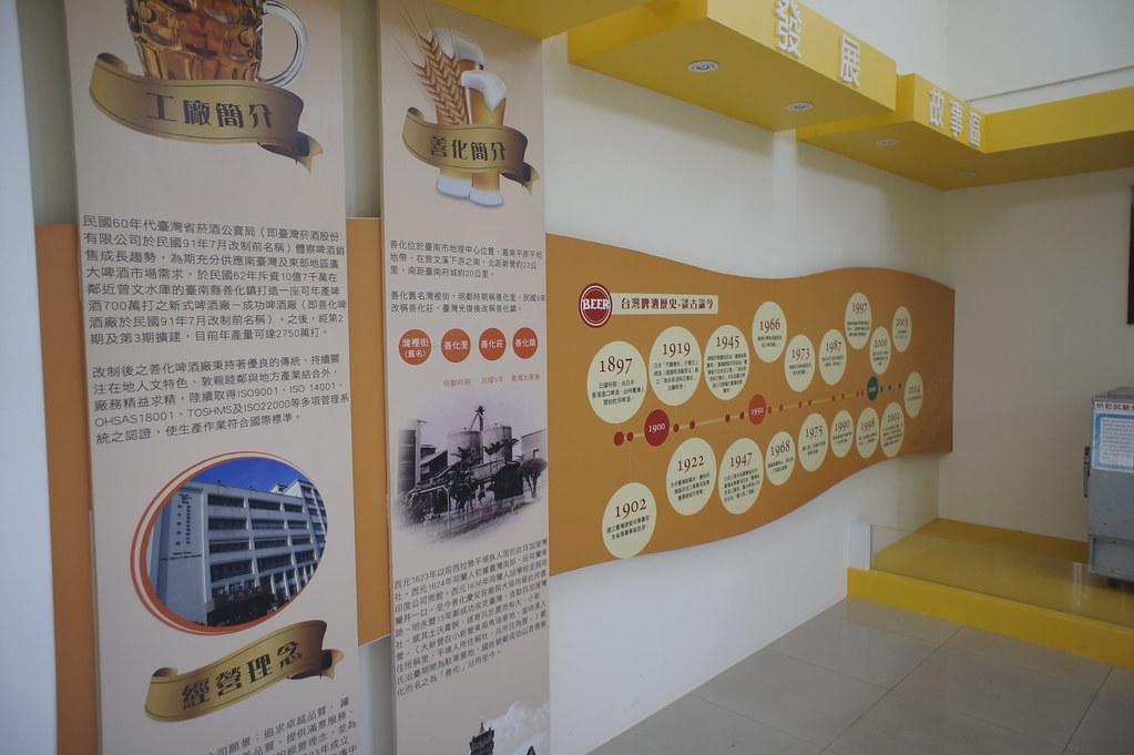 台南市善化區啤酒躥光工廠 (14)