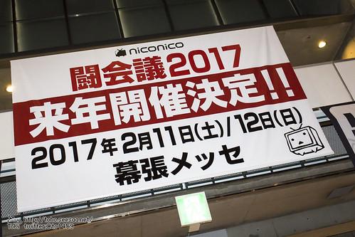 tokaigi2016_1-44