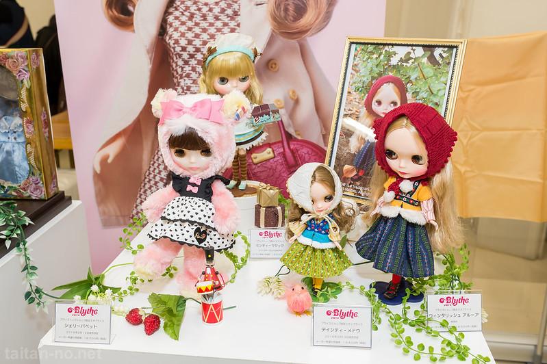 DollShow45-タカラトミー-DSC_6277
