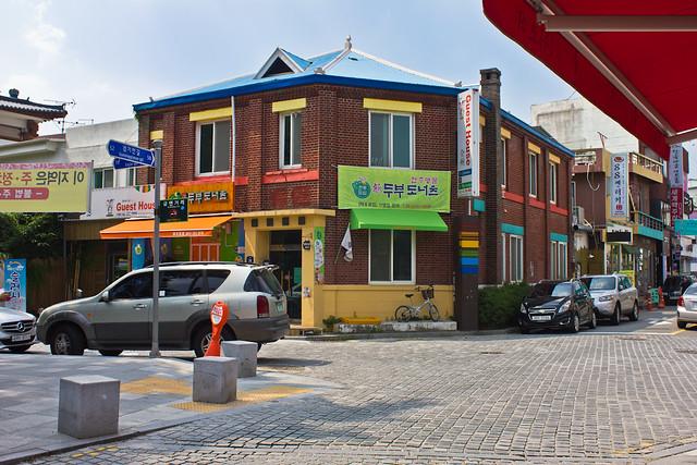 Colonial Brick Building, Jeonju, South Korea