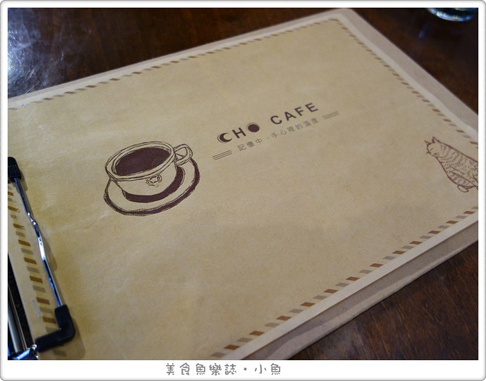 【台北萬華】CHO CAFE/西門町古宅咖啡/麻糬鬆餅 @魚樂分享誌