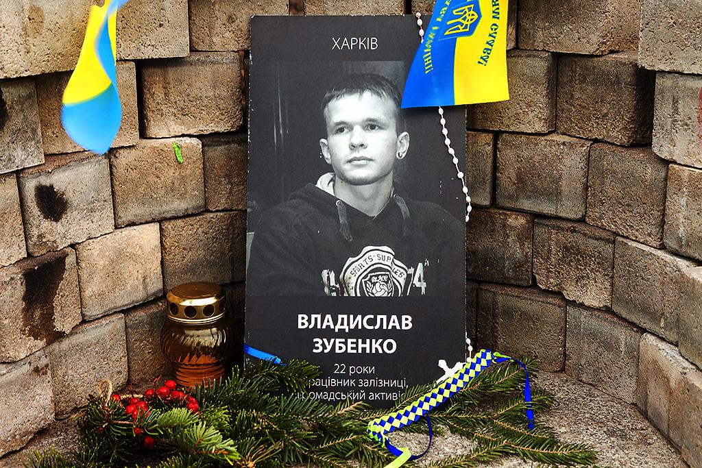 Death shrine--Kiev