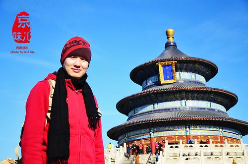 北京中轴线201
