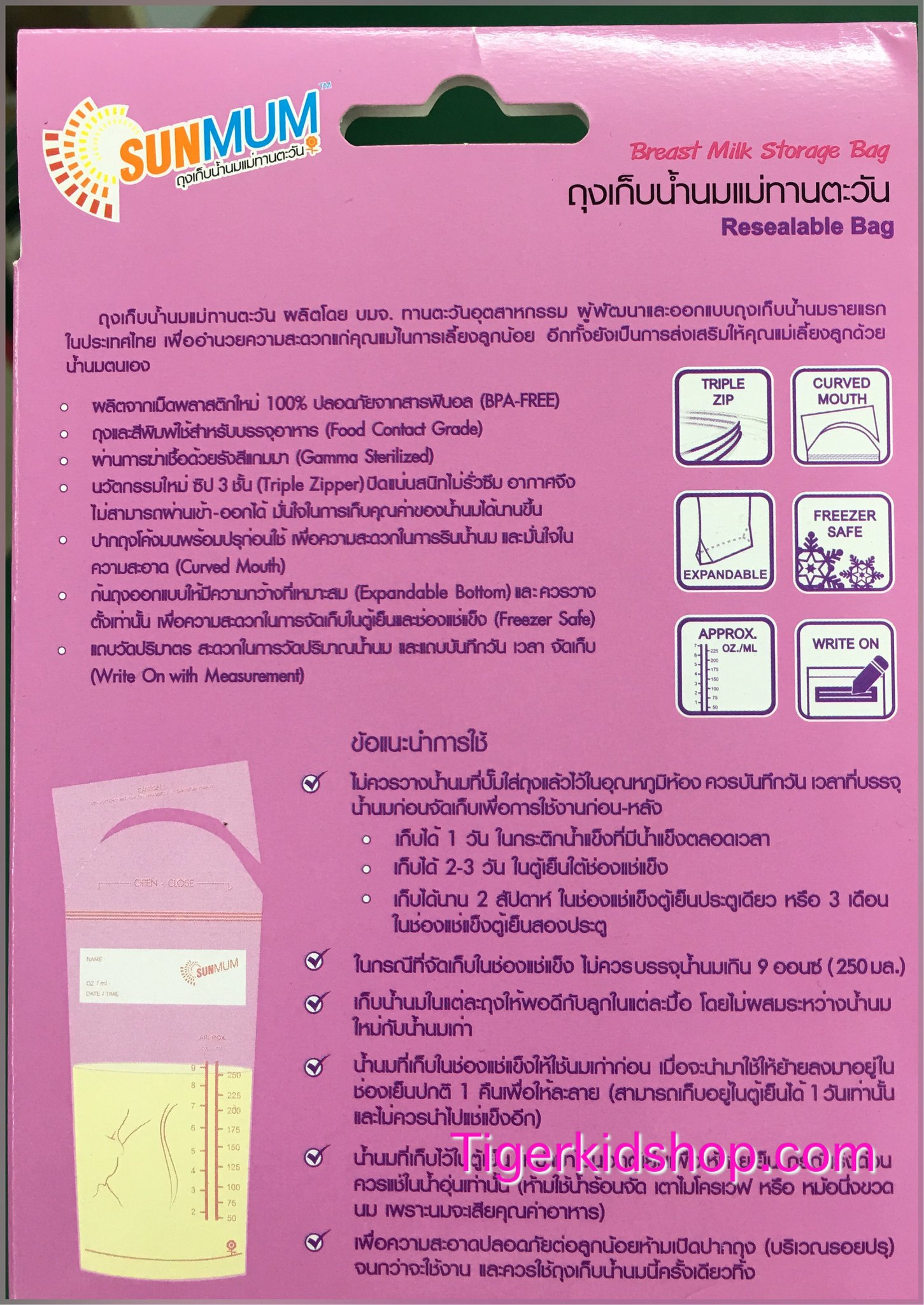 25179712359 28adf9d54a k Túi trữ sữa Sunmum   Thái Lan(hộp 20 túi)