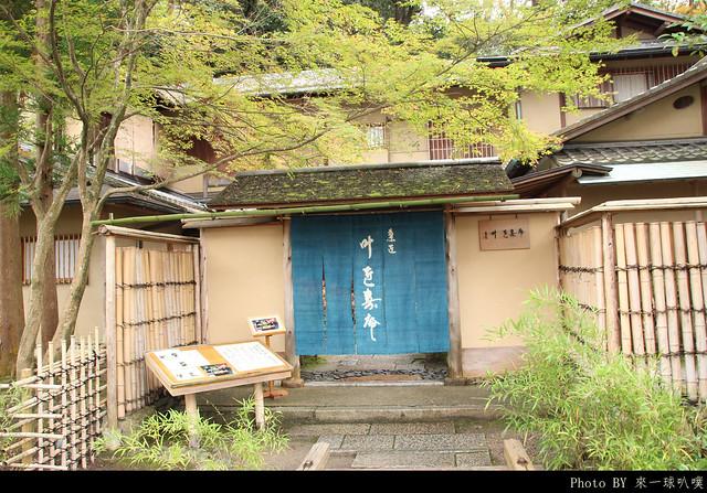 京都-哲學之道24