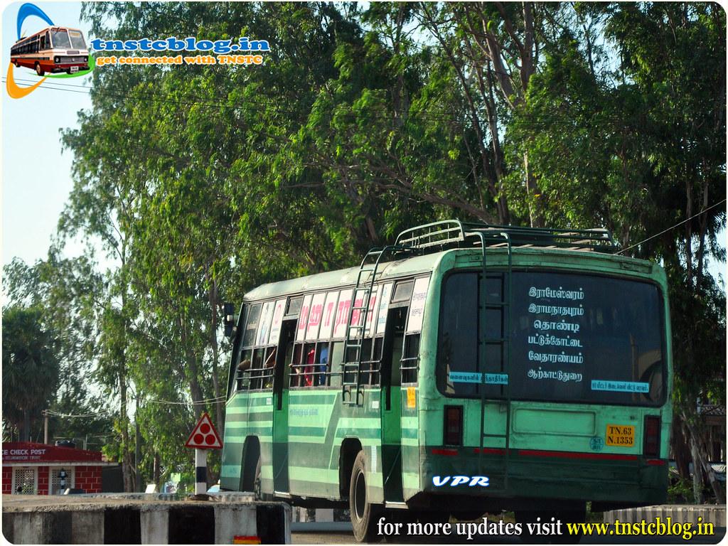 TNSTC Karaikudi Rameswaram Depot