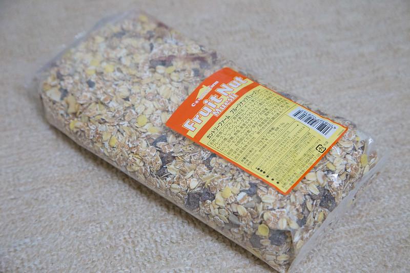 DIET_Cereal-20