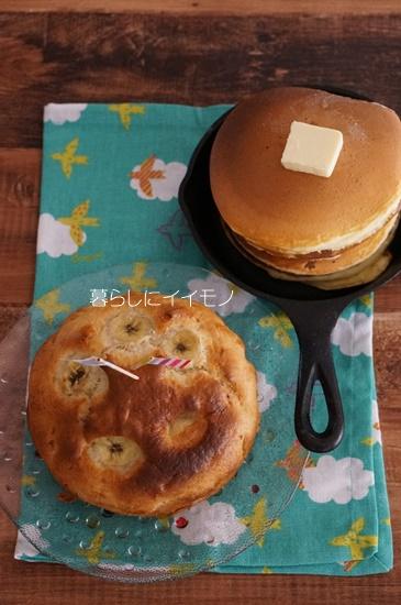pancake-nakashimashiho59