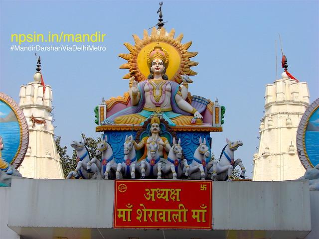 Center Shri Sury Dev Ji, the supreme of all Navgrah at the top of Maa Sherawali Temple