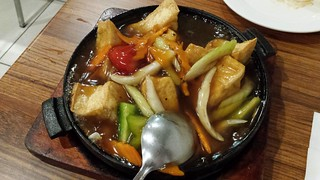 Sizzling Tofu with Black Pepper Sauce from Su Life