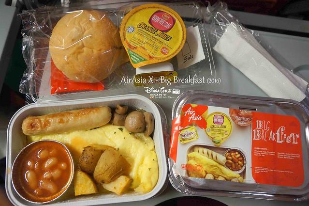 AirAsia X Big Breakfast