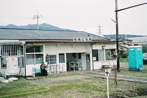岳南電車 岳南江尾駅