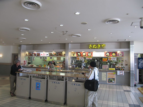 阪神競馬場のさぬきや