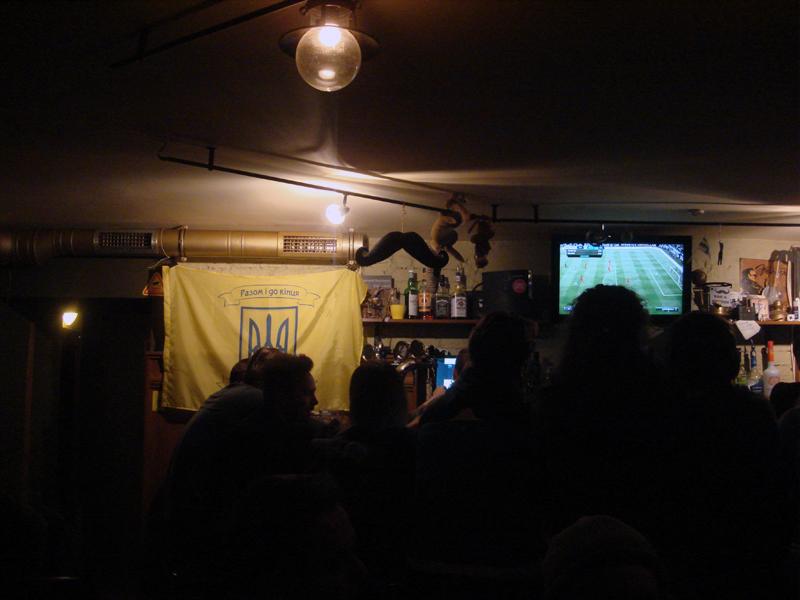 Gorkiy Pub kyiv
