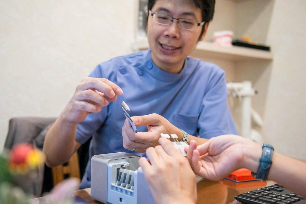 白牙萬事順,一切都要從到人本自然牙醫做牙齒美白陶瓷貼片說起  (14)