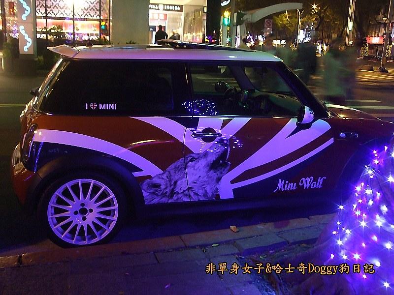 2013台北燈節在花博08