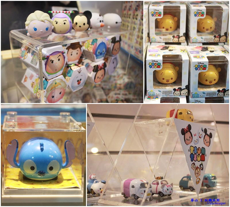 台北華山-迪士尼玩轉派對-17度C隨拍 (6)