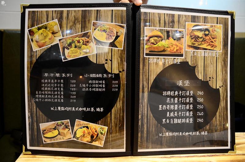 樹林車站美食推薦板橋漢堡M&M Burger菜單 (65)