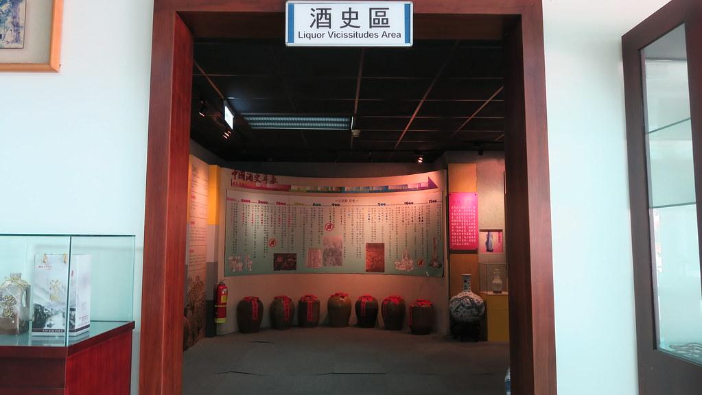 台中市西屯區台中酒廠文物館 (30)