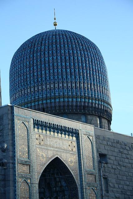 St. Petersburg Mosque.