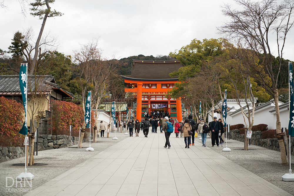 Japan Day Three - 01.23.16