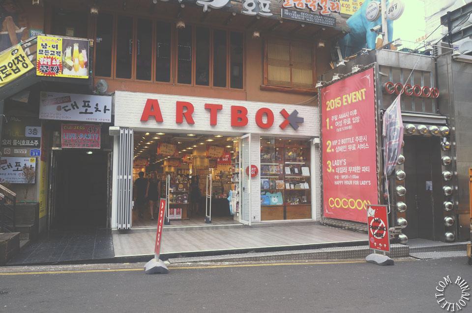 ARTBOX_DSC9054
