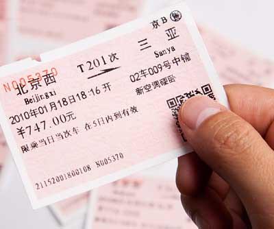Chinese Train ticket