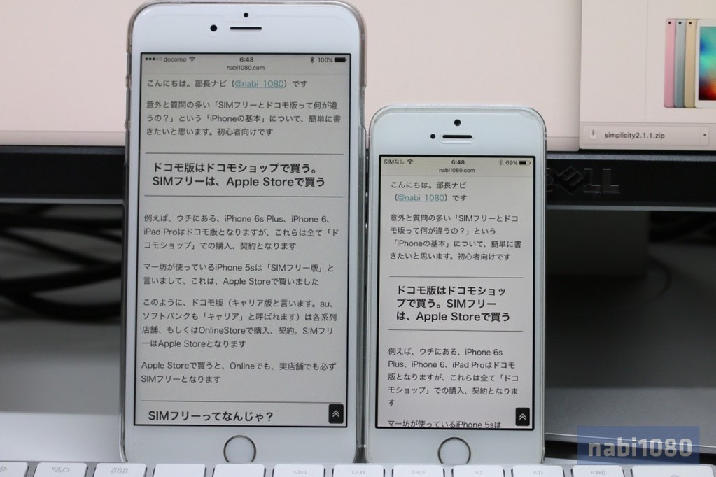 iPhone 6s Plus iPhone SE04