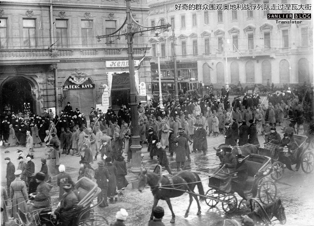 1916年奥地利战俘在彼得格勒13