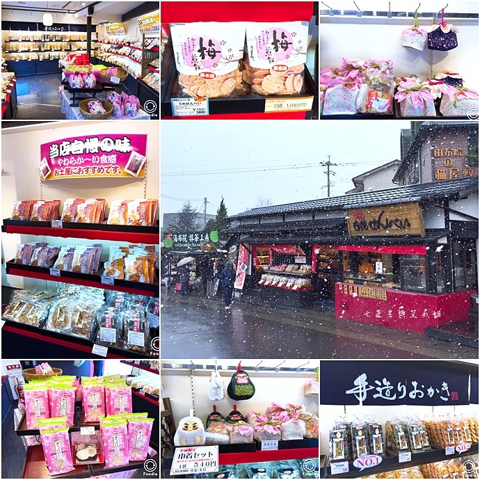 48 福岡三天兩夜自由行行程總覽
