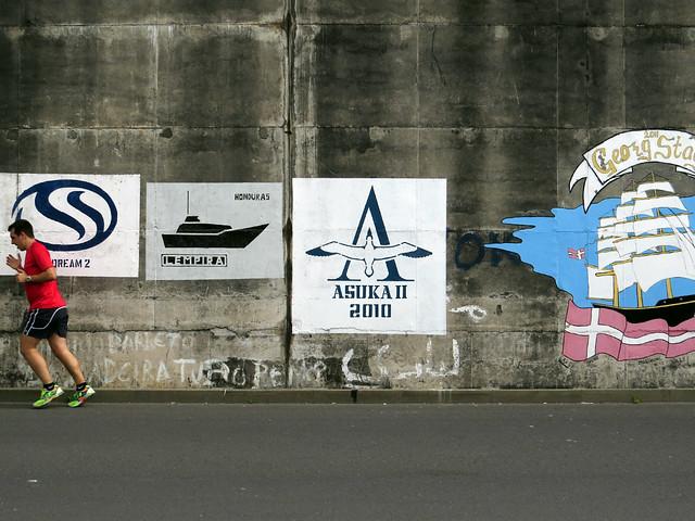 Madeira port murals
