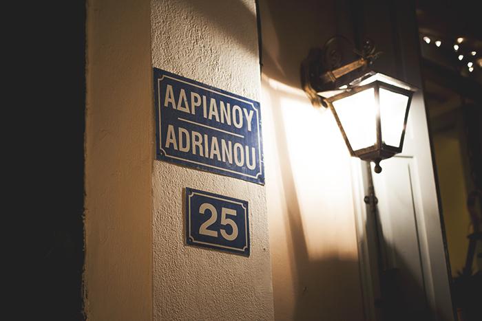 Restaurant Athen Adrianou romantisch