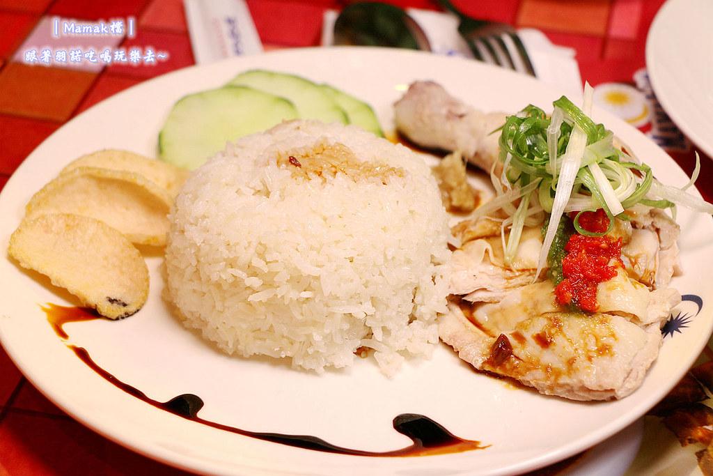 台北東區Mamak檔異國料理餐廳044