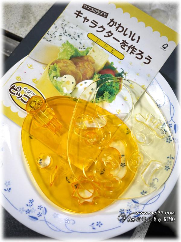 0330立體熊兒童餐015