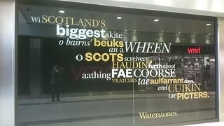 Scots beuks at Waterstones
