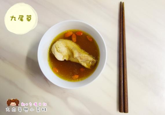 雙月雞湯 (25).JPG