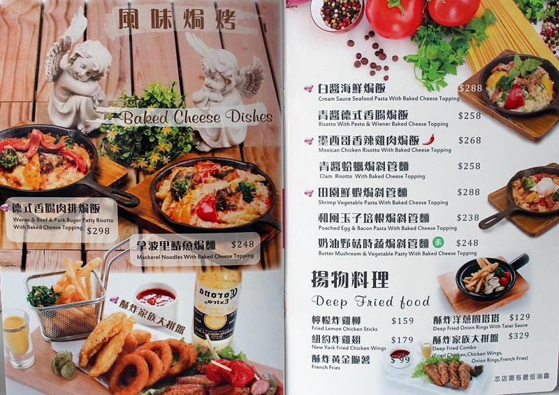 23559931193 eb52366cc4 b - 台中西屯 Rainbow Waffle Cafe 彩虹國度-咖哩&焗烤專賣店