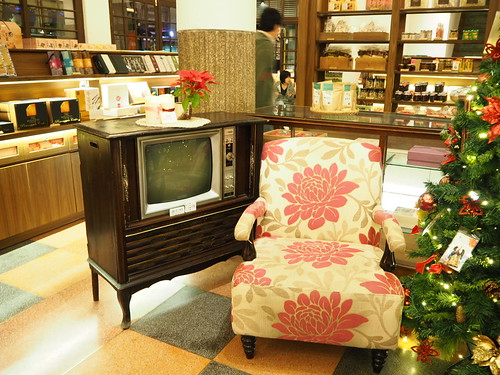 林百貨店昭和なテレビ
