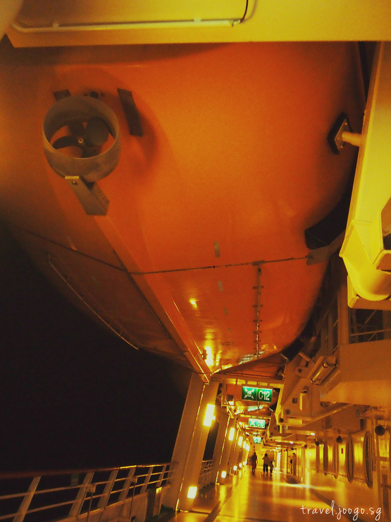 Lifeboat - travel.joogo.sg