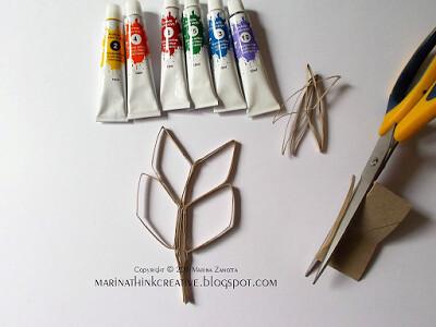 spiga paper roll