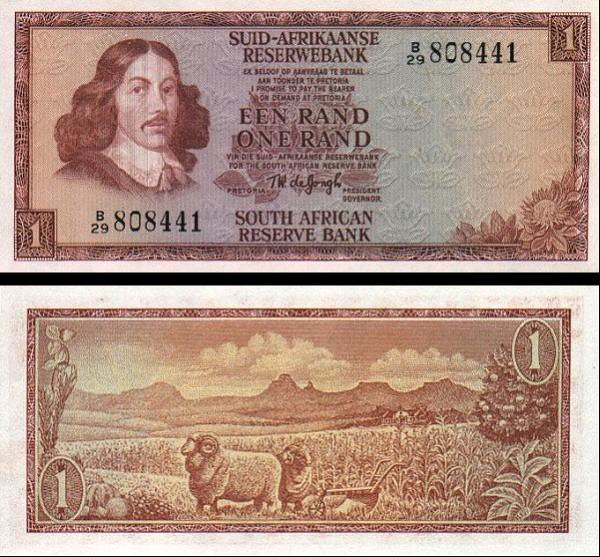 South Africa p116a: 1 Rand from 1973
