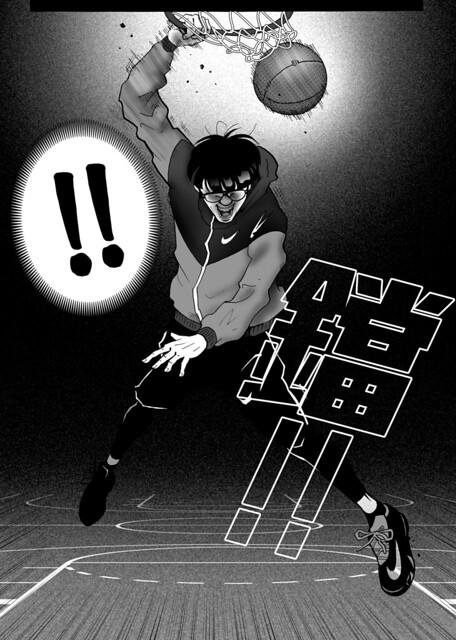 《宅男打籃球》實體漫畫 【第一集】 開始販售了啊!!
