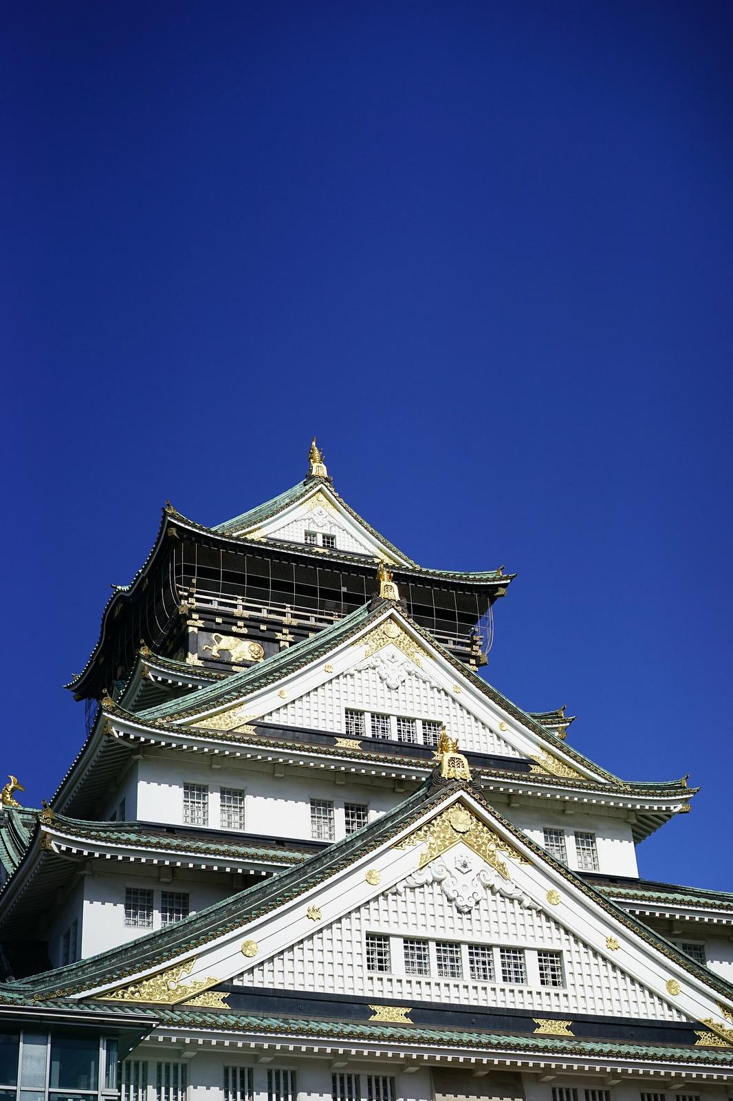 Osaka-jo Castle #1