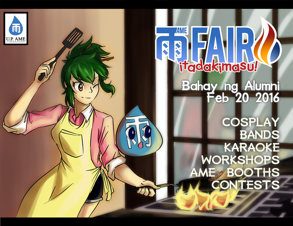 UP AME Fair XI: Itadakimasu! -- The 2016 UP Anime and Manga Enthusiasts Fair