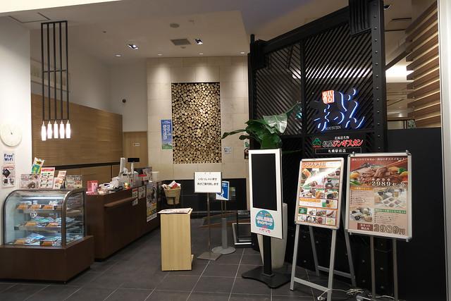 松尾ジンギスカン 札幌駅店_01