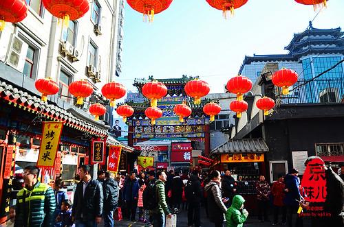 北京中轴线56